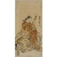 奥村政信: Actor Onogawa Orie as a Courtesan Parodying the Bodhisattva Samantabhadra (Fugen Bosatsu) Seated on an Elephant, Edo period, circa 1720s - ハーバード大学