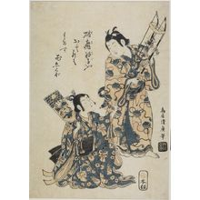 鳥居清廣: Children with Toys (New Year's Greeting), Edo period, circa 1758 - ハーバード大学