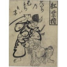 鳥居清倍: Momijigari, from a series of Play Bills of Kumazaka, Edo period, circa early 18th century - ハーバード大学