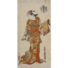 Okumura Toshinobu: Actor Yamashita Kinsaku as Asama, from the series Beauties of the Three Cities, Edo, Osaka, and Kyoto, Edo period, early 18th century - Harvard Art Museum