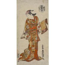 Okumura Toshinobu: Actor Yamashita Kinsaku as Asama, from the series Beauties of the Three Cities, Edo, Osaka, and Kyoto, Edo period, early 18th century - Harvard Art Museum