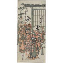 鳥居清廣: MATSUWAKA & UMEWAKA, Edo period, - ハーバード大学