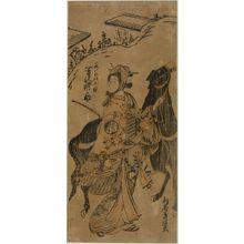 Torii Kiyotsune: LADY LEADING A DARK HORSE, Edo period, - Harvard Art Museum