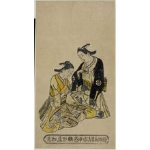 鳥居清信: Actors KAMIMURA KICHISSABURO AND ___, Edo period, - ハーバード大学