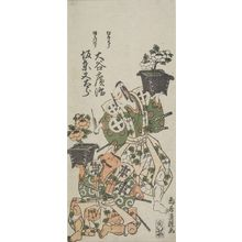 鳥居清経: TWO ACTORS COMPARING PEONIES, Edo period, - ハーバード大学