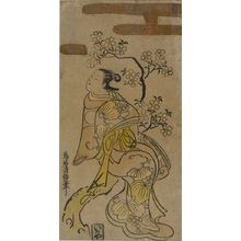 鳥居清倍: Oiran Seated on Cherry Tree Trunk, Edo period, datable to 1715 - ハーバード大学