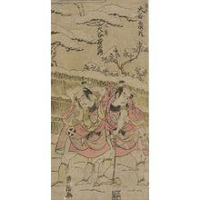 Torii Kiyotsune: ACTORS: OTANI HIROJI, OTANI, Edo period, - Harvard Art Museum