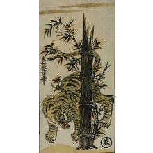 Okumura Masanobu: Tiger and Bamboo - Harvard Art Museum