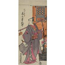 鳥居清経: Actor Onoe Kikugorô AS IZUMI NO SABURO, Edo period, - ハーバード大学