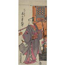 Torii Kiyotsune: Actor Onoe Kikugorô AS IZUMI NO SABURO, Edo period, - Harvard Art Museum