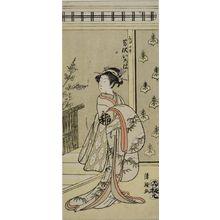 Torii Kiyotsune: NOOSHIZAWA IROHA, Edo period, dated 1767 - Harvard Art Museum