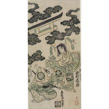鳥居清信: TWO ACTORS FIGHTING, Edo period, - ハーバード大学