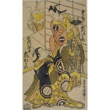 鳥居清倍: Actors Arashi Wakano as Nembutsu Musume and Ichikawa Monosuke as Dozaburi, Edo period, early 18th century - ハーバード大学