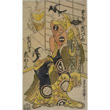Torii Kiyomasu II: Actors Arashi Wakano as Nembutsu Musume and Ichikawa Monosuke as Dozaburi, Edo period, early 18th century - Harvard Art Museum