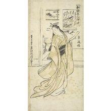 奥村政信: Standing Woman Holding Tanzaku (Poem-Slip), Edo period, circa 1740-1750 - ハーバード大学