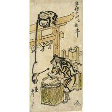 Tsunekawa Shigenobu: Calendar Print (E-goyomi) of a Candy Vendor and Two Monkeys, Edo period, dated 1729 (Kyôho 14) - ハーバード大学