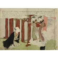 Suzuki Harunobu: Ukiyonosuke Meets Ofuji and Osen, No. 1 from the erotic series The Amorous Adventures of Mane'emon (Fûryû enshoku Mane'emon), Edo period, circa 1769-1770 (Meiwa 6-7) - Harvard Art Museum