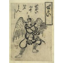 鳥居清倍: Zegai, from a series of Play Bills of Kumazaka, Edo period, circa early 18th century - ハーバード大学