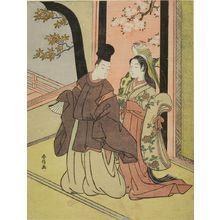 鈴木春信: Court Lady and Young Noble (Ono no Komachi & Ariwara no Narihira?), Edo period, circa 1766-1768 - ハーバード大学