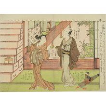 磯田湖龍齋: Nakai Conducting a Guest, page from the printed book