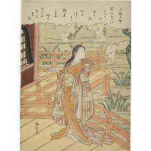 Suzuki Harunobu: Poet Ono no Komachi, from the series One Hundred Poems for One Hundred Poets (Hyakunin isshu), Edo period, circa 1765-1770 - Harvard Art Museum