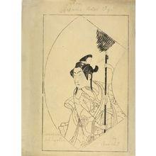 Ippitsusai Buncho: Actor SANOKAWA ICHIMATSU - Harvard Art Museum