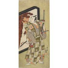 Ippitsusai Buncho: Actor Ichikawa Komazô AS A SAMURAI - Harvard Art Museum
