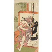 Ippitsusai Buncho: Actor Ichikawa Danjûrô AS A SAMURAI - Harvard Art Museum