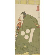 Katsukawa Shunsho: Actor Nakamura Nakazo 1st as Watanabe no Tsuna, Edo period, 1781 - Harvard Art Museum