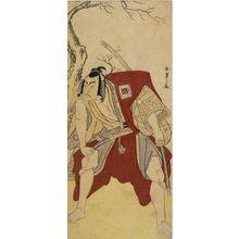 Katsukawa Shunsho: Actor Ichikawa Yaozô, Edo period, circa 1770s - Harvard Art Museum
