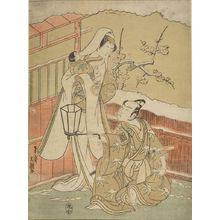 Ippitsusai Buncho: Actors Arashi Sangorô 2nd as Minamoto no Yoritomo disguised as Eboshi Ori (the Hat Maker) and Segawa Kikujirô 2nd as Yuki Onna (the Snow Woman) in the play Myôtogiku Izu no Kisewata at the Ichimura Theater from the eleventh month of 1770, Edo period, 1770 (eleventh month) - Harvard Art Museum
