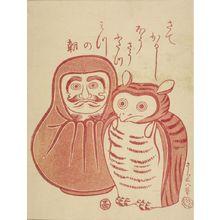 Ippitsusai Buncho: RED DARUMA AND AN OWL - Harvard Art Museum