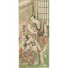 一筆斉文調: Actors ôtani Hiroji 3rd and Sakata Sajûrô as Wrestlers with a Boy, Edo period, circa 1765-1792 - ハーバード大学