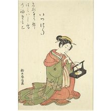 Suzuki Harunobu: THE COURTESAN ITSUHATA SMOKING HER PIPE, Edo period, circa 1765-1770 - Harvard Art Museum