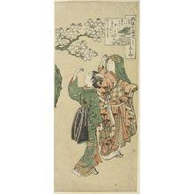 Suzuki Harunobu: Kiyomizu Temple (Shimizu), from the series Seven Komachi in Fashionable Disguise (Fûryû yatsushi nana Komachi / Fûryû nana Komachi yatsushi), Edo period, circa 1766-1767 (Meiwa 3-4) - Harvard Art Museum