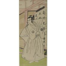 Katsukawa Shunsho: Actor Nakamura Nakazô AS TACHIBANA SHIRO ARITO - Harvard Art Museum