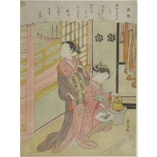 Suzuki Harunobu: Looking at Edo Bay, Edo period, circa 1765-1770 - Harvard Art Museum