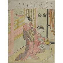 鈴木春信: Looking at Edo Bay, Edo period, circa 1765-1770 - ハーバード大学