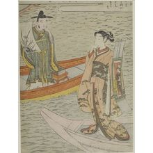 Suzuki Harunobu: Parody of the Nô Play Hakurakuten (Two Figures Standing in Boats: Chinese Scholar Holding an Ink Orchid Painting and Japanese Girl Holding a Harunobu Bijin Pillar Print Scroll), Edo period, circa 1769-1770 (Meiwa 6-7) - Harvard Art Museum