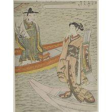 Suzuki Harunobu: Parody of the Nô Play Hakurakuten (Two Figures Standing in Boats: Chinese Scholar Holding an Ink Orchid Painting and Japanese Girl Holding a Harunobu Bijin Pillar Print Scroll), Edo period, circa 1769-1770 (Meiwa 6-7) - Harvard Art Museum