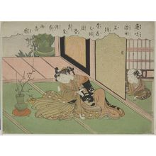 Suzuki Harunobu: Widow Kissing Her Ikebana Teacher, Edo period, circa 1765-1770 - Harvard Art Museum