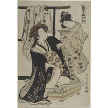 石川豊信: Oiran and Kamuro with Turtle, Edo period, circa 1778 - ハーバード大学