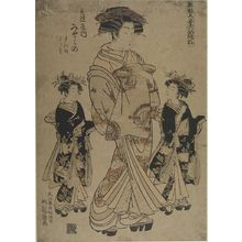 磯田湖龍齋: Courtesan Miyakono of the Minoya (Minoya uchi Miyakono) with Kamuro Matsuno and Wakaba, from the series Models for Fashion: New Year Designs (Hinagata wakana no hatsu moyô), Edo period, circa 1778-1780 (An'ei 7-9) - ハーバード大学