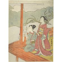 Isoda Koryusai: Youth and Girl Admiring the Full Moon (Kodomo no tamagusa), Edo period, circa 1771-1772 - Harvard Art Museum