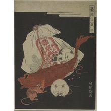 磯田湖龍齋: Rats, Edo period, circa 1765-1780 - ハーバード大学
