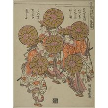 Isoda Koryusai: Flower-Umbrella Dance (Hanagasa odori) from the series: Comic Dances of the Pleasure Quarter (Seiro niwaka kyôgen), Edo period, circa 1765-1780 - Harvard Art Museum
