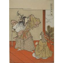 Isoda Koryusai: Nô Dancer with Sword and Seated Figure in Priest's Garb, Mid Edo period, circa 1765-1780 - Harvard Art Museum