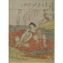 磯田湖龍齋: Noji Tama River (Noji no Tamagawa) from The Six Tama Rivers Represented by Children (Fûryû kodomo roku Tamagawa), Edo period, circa 1765-1770 - ハーバード大学