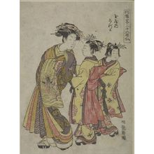 Isoda Koryusai: Courtesan with Two Kamuro: from Abbreviated 36 Poets Series (Horôryaku sanjûrokkasen), Edo period, circa 1765-1780 - Harvard Art Museum