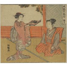 Isoda Koryusai: Girl Serving Tea to Young Samurai, Edo period, circa 1765-1770 - Harvard Art Museum